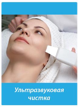 Косметология и косметологические процедуры